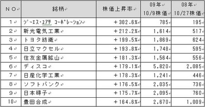 Y.S_058_02.jpg